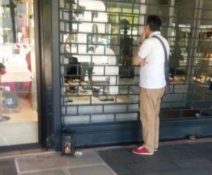 negozio scarpe - Risarcimento mutui